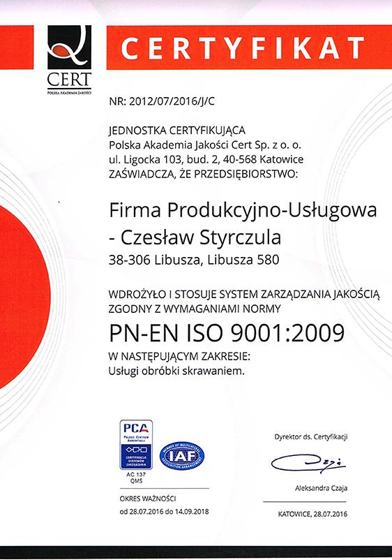 iso-pol20160926